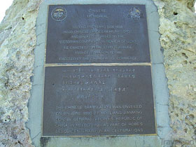 The Chinese Memorial at Robe - Accommodation Burleigh