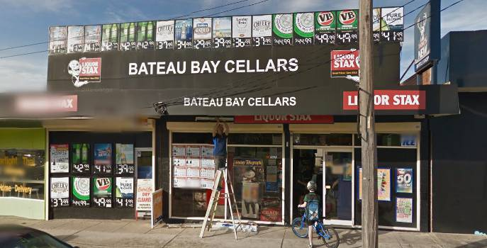 Bateau Bay Cellars - Accommodation Burleigh