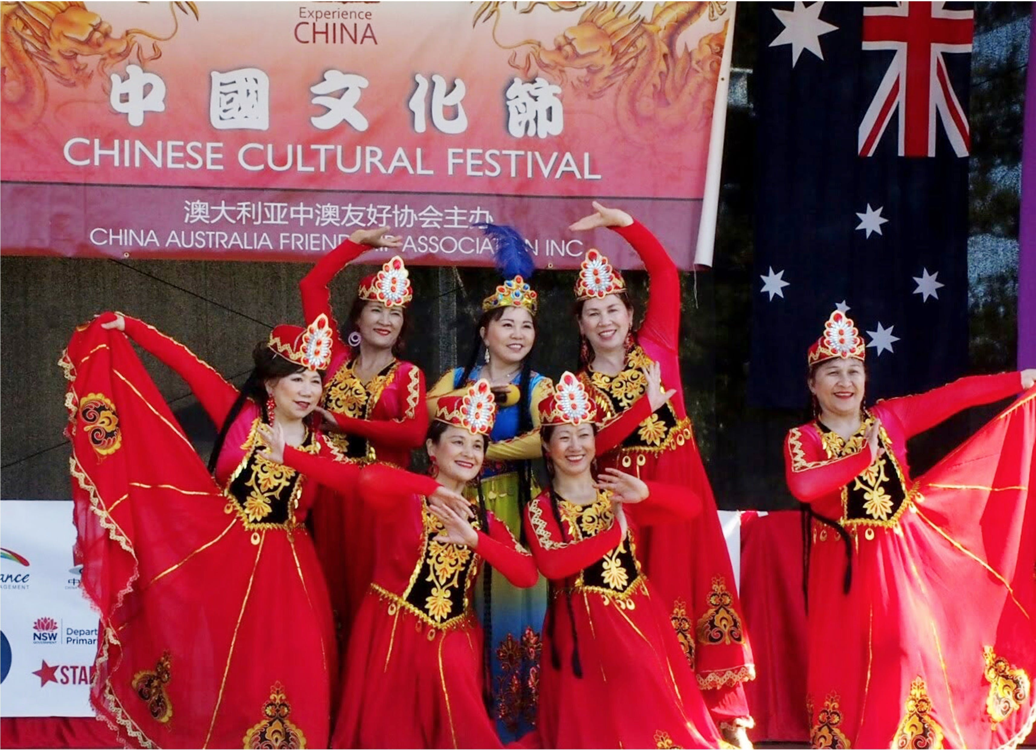 Central Coast Chinese Cultural Festival Moon Festival - Accommodation Burleigh